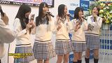 SKE48学園 #13