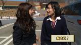 田代県立小島高校 #11