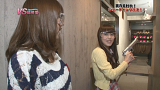 VS篠崎愛 #7