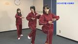 SKE48学園 #38
