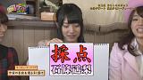 篠崎愛のロケっとスタート! #4