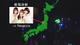 アップアップガールズ(仮)対バン行脚(仮)〜新潟決戦 VS Negicco〜