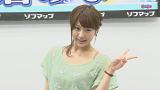 GirlsNews〜エンタメ! #3