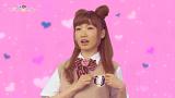 魔法笑女マジカル☆ウッチー #6