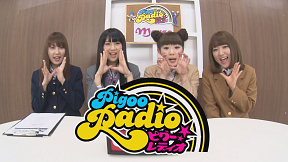 PigooRadio~Mousa #39