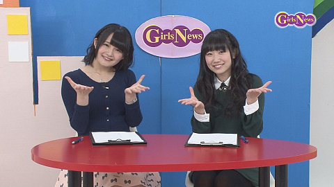 GirlsNews~声優 #84