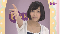 GirlsNews~声優 #52