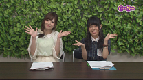 GirlsNews~声優 #88