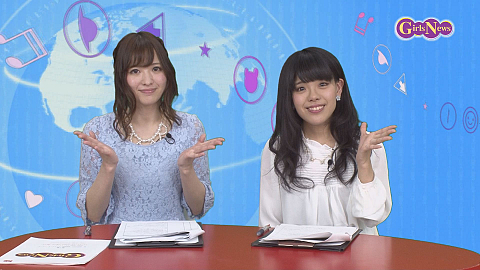 GirlsNews~声優 #85