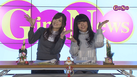 GirlsNews~声優 #94